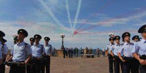 Concorso 800 VFP1 Aeronautica 2020 - Bando